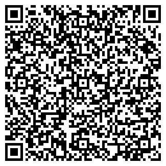 QR-код с контактной информацией организации БЕЛИНКОММАШ РУП