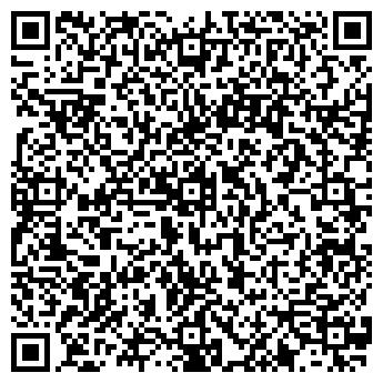 QR-код с контактной информацией организации ОБЩЕЖИТИЕ МОЛКОМБИНАТА