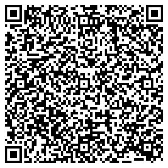 QR-код с контактной информацией организации ОБЩЕЖИТИЕ ОБЪЕДИНЕНИЯ ОКА