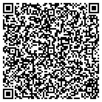 QR-код с контактной информацией организации ОБЩЕЖИТИЕ ПКК ОБЛПОТРЕБСОЮЗА