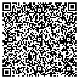 QR-код с контактной информацией организации ОБЩЕЖИТИЕ РОСТО