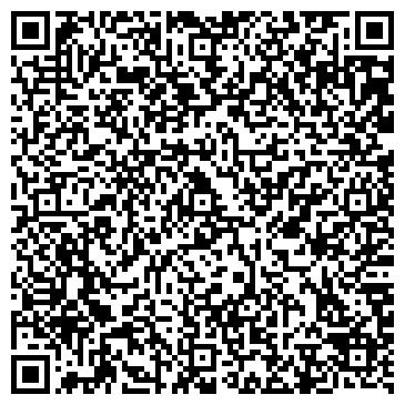 QR-код с контактной информацией организации УПРАВЛЕНИЯ СОЦИАЛЬНОЙ ЗАЩИТЫ ОБЩЕЖИТИЕ
