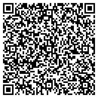 QR-код с контактной информацией организации БЕЛИНТЕРСПАС ООО