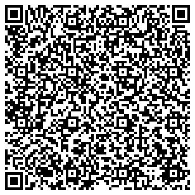 QR-код с контактной информацией организации МП ПО РЕАБИЛИТАЦИИ И СОЦИАЛЬНОЙ АДАПТАЦИИ ИНВАЛИДОВ ДЕТСТВА
