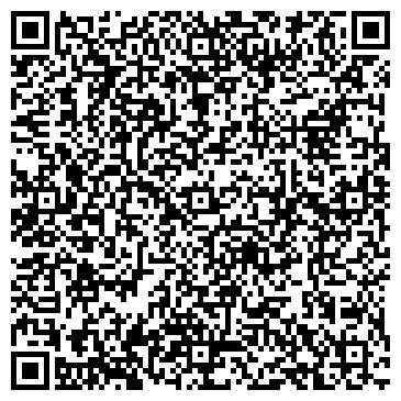 QR-код с контактной информацией организации ОБЩЕСТВО ИНВАЛИДОВ ЗАВОДСКОГО РАЙОНА