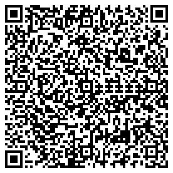 QR-код с контактной информацией организации БЕЛИНТЕРТРАНС УП