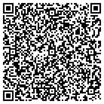 QR-код с контактной информацией организации СОВЕТСКАЯ РОО ВОИ