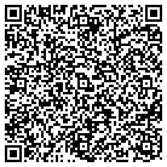 QR-код с контактной информацией организации ПОЛИКЛИНИКА МЕДСЛУЖБЫ УВД