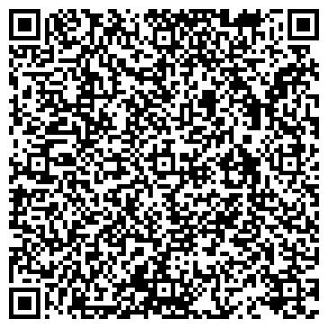 QR-код с контактной информацией организации СТОМАТОЛОГИЧЕСКАЯ ОБЛАСТНАЯ ПОЛИКЛИНИКА