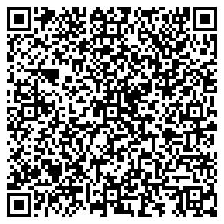 QR-код с контактной информацией организации БЕЛКОНЦЕРТ ОСП