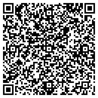 QR-код с контактной информацией организации МАСИВС