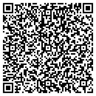 QR-код с контактной информацией организации МОДУЛЬ НТЦ, ООО