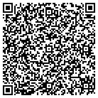 QR-код с контактной информацией организации БЕЛКООПВНЕШТОРГ ЧУП