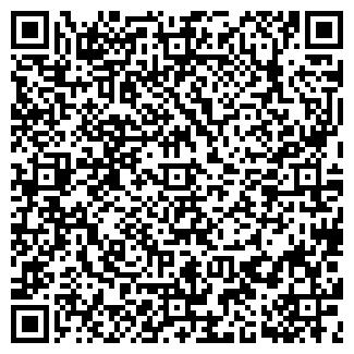 QR-код с контактной информацией организации ТАНТО,, ООО