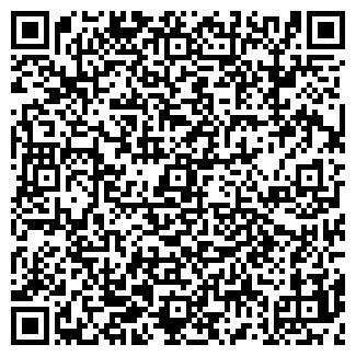 QR-код с контактной информацией организации ТЕПЛОГАЗСИСТЕМ