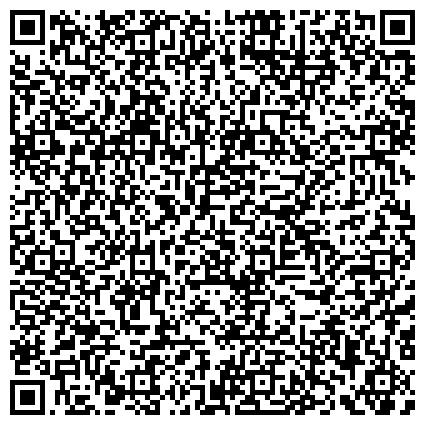 QR-код с контактной информацией организации БЕЛЛА-ЭЛЕКТРОТЕХНИКА ООО ЭКСКЛЮЗИВНЫЙ ПРЕДСТАВИТЕЛЬ ФИРМЫ BALS ELEKTROTECHNIK GMBH & CO (ГЕРМАНИЯ)
