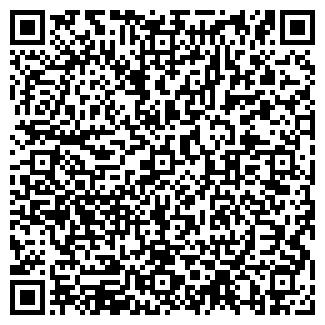 QR-код с контактной информацией организации ТРАНС-ХОЛОД, ООО