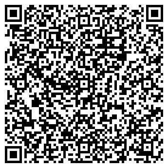 QR-код с контактной информацией организации РОСГИДРОМАШМАРКЕТ, ЗАО