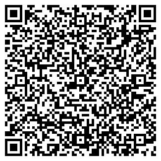 QR-код с контактной информацией организации БЕЛМОДА СКО УП