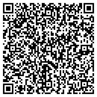 QR-код с контактной информацией организации ОРЛЭКС