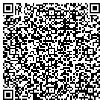 QR-код с контактной информацией организации ОРЕЛСЕЛЬХОЗТЕХНИКА, АО