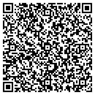 QR-код с контактной информацией организации ОРЕЛСТРОЙМАШ, ОАО