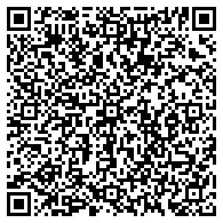 QR-код с контактной информацией организации РЕГИОН 57, ООО
