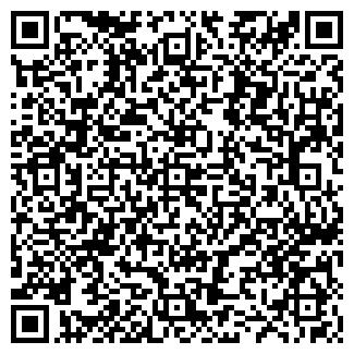 QR-код с контактной информацией организации АЭРОКОМПЛЕКТ, ЗАО