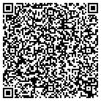 QR-код с контактной информацией организации БРИЗ ТОРГОВЫЙ ДОМ, ООО