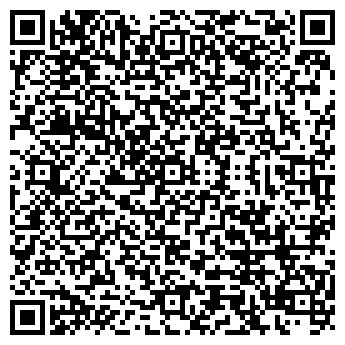 QR-код с контактной информацией организации ВОЗРОЖДЕНИЕ-93, ИЧП