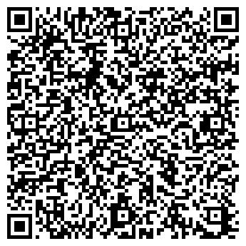 QR-код с контактной информацией организации НОВИНКА-КОМПЛЕКС, ООО
