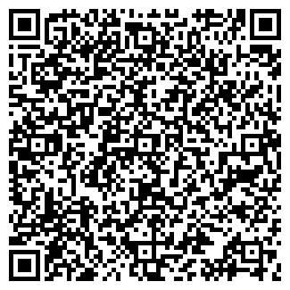 QR-код с контактной информацией организации ОРЕЛТОРГОВЛЯ АО