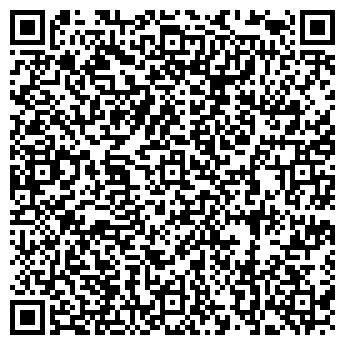 QR-код с контактной информацией организации РАЗВИТИЕ ТД МАГАЗИН № 8