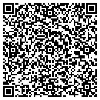 QR-код с контактной информацией организации СВИЯГА