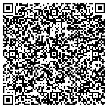 QR-код с контактной информацией организации СТРОИТЕЛЬСТВО-БИЗНЕС-ЛИЗИНГ, ООО