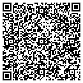 QR-код с контактной информацией организации ТЕХ-АЛЬЯНС, ООО