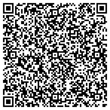 QR-код с контактной информацией организации ЦЕНТР ЗАГОТОВКИ И СБЫТА ОПО ОРЛОВЩИНА