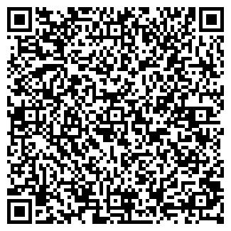 QR-код с контактной информацией организации БЕЛПОЧТА РУП