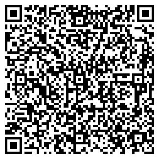 QR-код с контактной информацией организации ПРОМТЕХМОНТАЖ, ОАО, ФИЛИАЛ