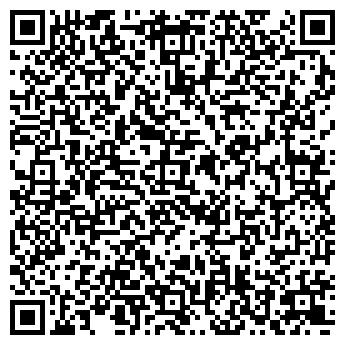 QR-код с контактной информацией организации БЕЛПРОМСИСТЕМ ООО