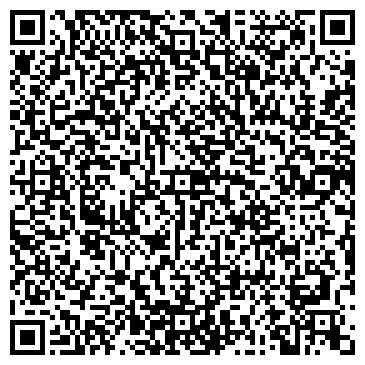 QR-код с контактной информацией организации ОПОРНЫЙ ПУНКТ ПОЛИЦИИ № 6 ОВД ЗАВОДСКОГО РАЙОНА
