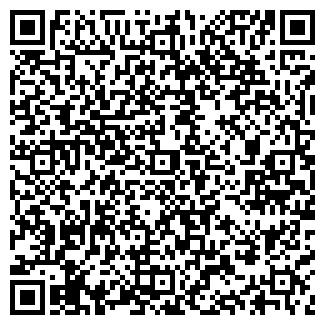 QR-код с контактной информацией организации БЕЛРЕТРЕД ООО