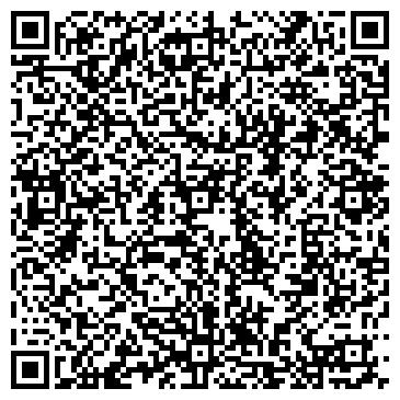 QR-код с контактной информацией организации УВД ОБЛАСТНОЙ АДМИНИСТРАЦИИ