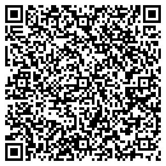 QR-код с контактной информацией организации БЕЛРОСМАШ ООО