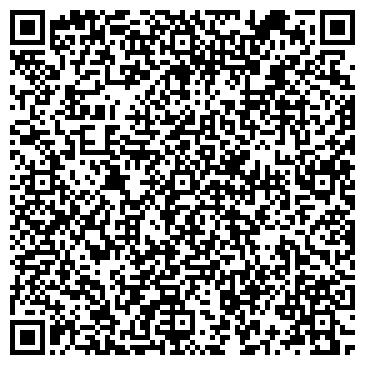 QR-код с контактной информацией организации СПЕЦАВТОБАЗА ПО САНИТАРНОЙ ОЧИСТКЕ ГОРОДА
