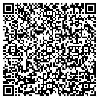 QR-код с контактной информацией организации ЭКСПЕРТЪ, ООО