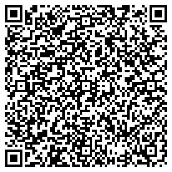 QR-код с контактной информацией организации НОТАРИУС ЖИГУЛИНА Н. А.