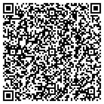 QR-код с контактной информацией организации НОТАРИУС КАЗАНОВА Г. Н.