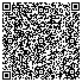QR-код с контактной информацией организации НОТАРИУС ЯРКЕЕВА Г. В.