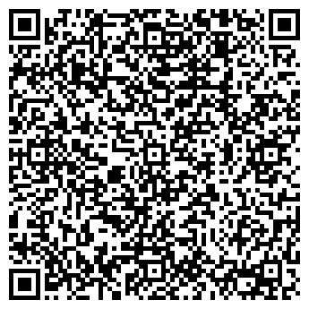 QR-код с контактной информацией организации БИЗНЕС-КОНСАЛТИНГ, ЗАО